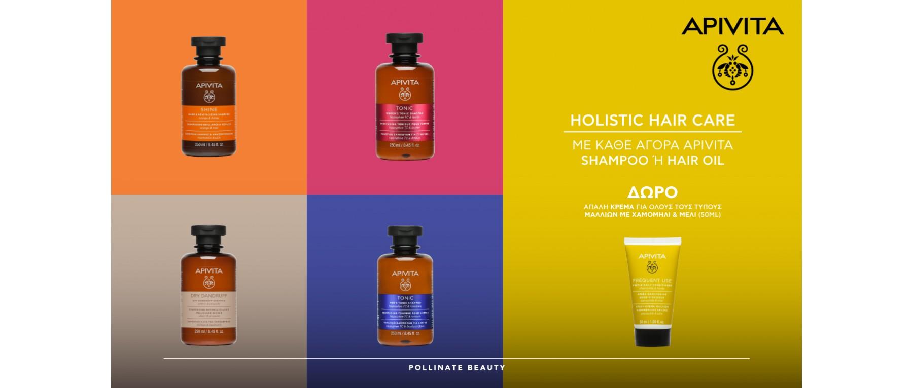 Apivita Hair Care