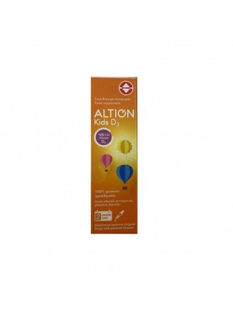 ALTION KIDS D3 DROPS 400IU 20ML