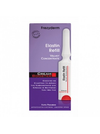 FREZYDERM CREAM BOOSTER ELASTIN REFILL 5ML
