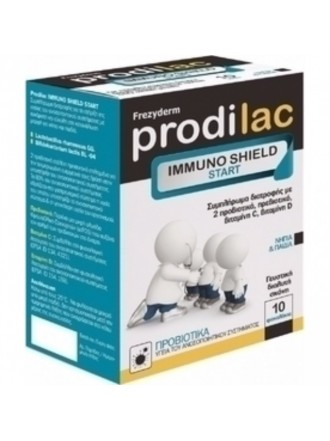 FREZYDERM PRODILAC IMMUNO SHIELD START 10 ΦΑΚΕΛΑΚΙΑ