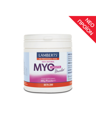 LAMBERTS MYO-INOSITOL POWDER 200GR