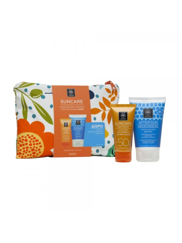 APIVITA ANTI SPOT SPF50 SET