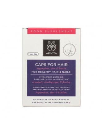 APIVITA CAPS FOR HAIR HIPPOPHAE, ZINC & BIOTIN 30 ΚΑΨΟΥΛΕΣ