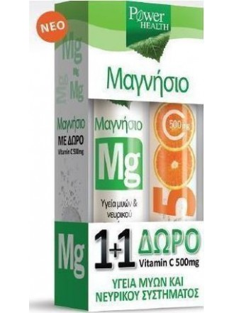 POWER HEALTH MAGNESIUM 220MG + VITAMIN C 500MG 2 X 20 ΑΝΑΒΡΑΖΟΝΤΑ ΔΙΣΚΙΑ