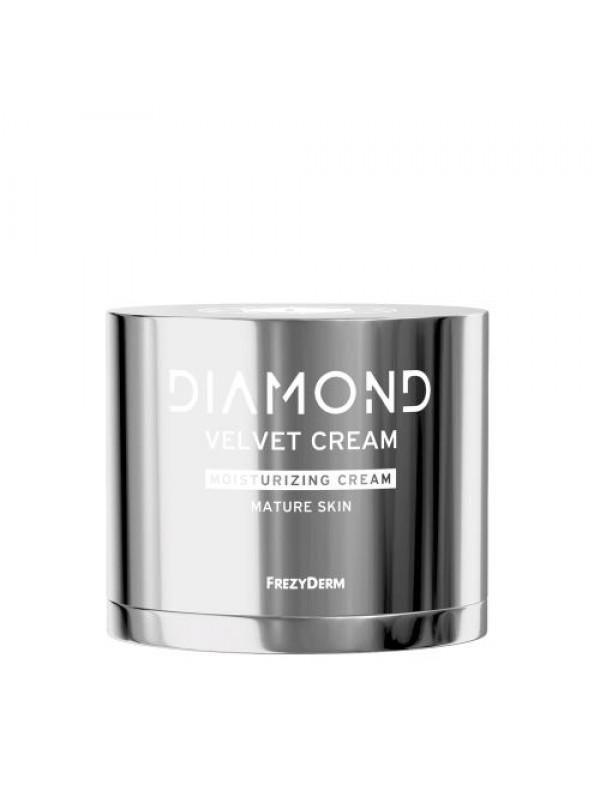 FREZYDERM DIAMOND VELVET MOISTURIZING CREAM ΕΝΥΔΑΤΙΚΗ ΚΡΕΜΑ ΠΡΟΣΩΠΟΥ ΓΙΑ ΩΡΙΜΟ ΔΕΡΜΑ 50ML