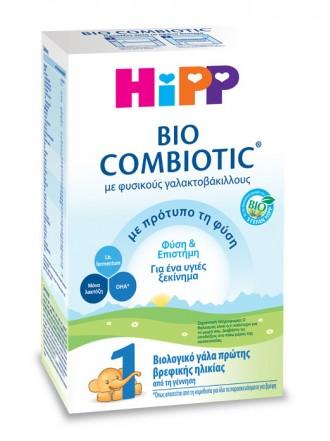 HIPP 1 Bio Combiotic Βιολογικό Γάλα 1ης Βρεφικής Ηλικίας 600gr