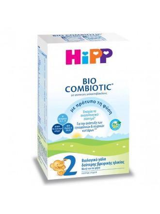 HIPP 2 Bio Combiotic Βιολογικό Γάλα 2ης Βρεφικής Ηλικίας 600gr