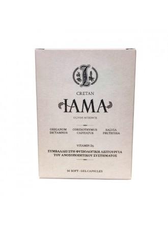 OLVOS CRETAN IAMA + VITAMIN D3 14 SOFTGELS