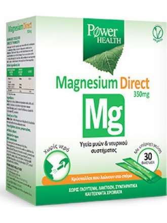 POWER HEALTH MAGNESIUM DIRECT 350MG 30 ΦΑΚΕΛΑΚΙΑ