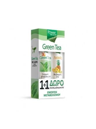 POWER HEALTH GREEN TEA + ΑΝΑΝΑΣ ΜΕ ΒΙΤΑΜΙΝΗ Β12 2 Χ 20 ΑΝΑΒΡΑΖΟΝΤΑ ΔΙΣΚΙΑ