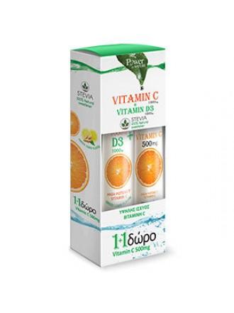 POWER HEALTH VITAMIN C 1000MG + VITAMIN D3   ΑΝΑΒΡΑΖΟΝΤΑ ΔΙΣΚΙΑ