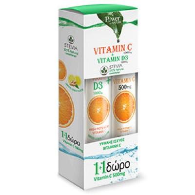 POWER HEALTH VITAMIN C 500mg + VITAMIN D3 1000iu 20+24 ΑΝΑΒΡΑΖΟΝΤΑ ΔΙΣΚΙΑ με ΣΤΕΒΙΑ