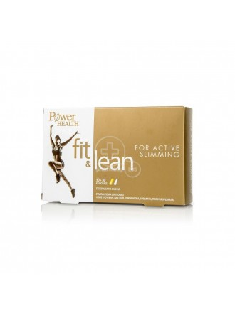 POWER HEALTH FIT & LEAN 200MG 60 ΚΑΨΟΥΛΕΣ