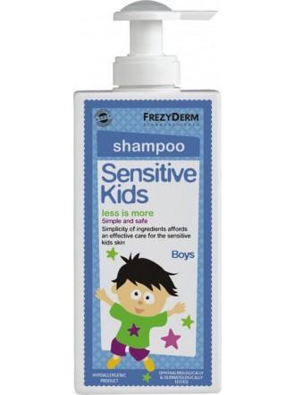 FREZYDERM KIDS SHAMPOO FOR BOYS (ΣΑΜΠΟΥΑΝ ΓΙΑ ΑΓΟΡΙΑ) 200ML