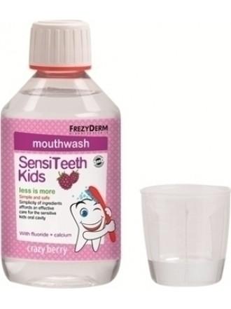 FREZYDERM SENSITEETH KIDS MOUTH WASH (ΠΑΙΔΙΚΟ ΣΤΟΜΑΤΙΚΟ ΔΙΑΛΥΜΑ) 250ML