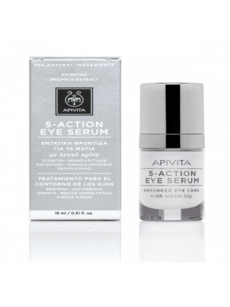 APIVITA 5-ACTION EYE SERUM ΜΕ ΛΕΥΚΟ ΚΡΙΝΟ 15ML