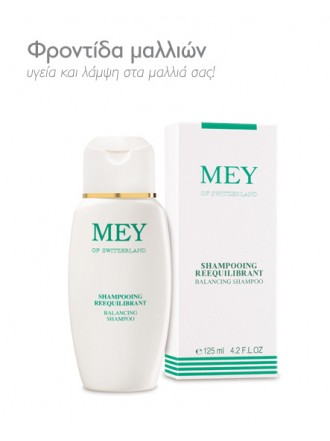 MEY SHAMPOOING REEQUILIBRANTE 125ml