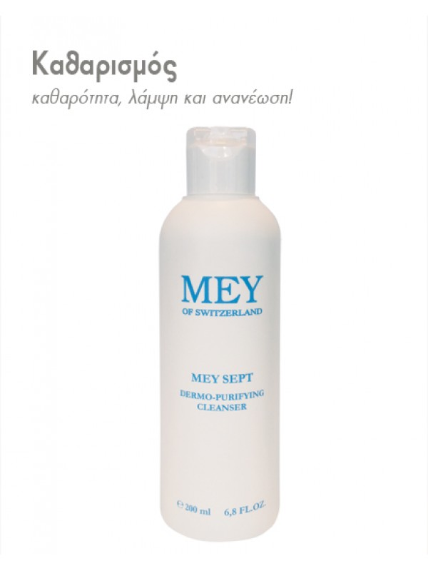 MEY SEPT DERMO-PURIFYING CLEANSER 200ml