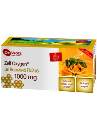 POWER HEALTH DR. WOLZ ZELL OXYGEN ΜΕ ΒΑΣΙΛΙΚΟ ΠΟΛΤΟ 1000MG 14X20ML