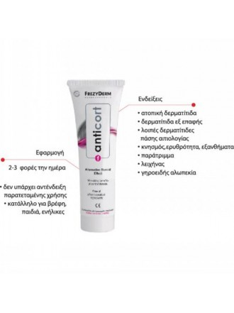 FREZYDERM ANTICORT 50ml