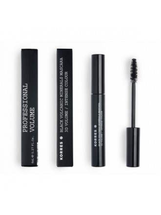 KORRES MASCARA BLACK VOLCANIC MINERALS 3D VOLUME 02 BROWN 8ML